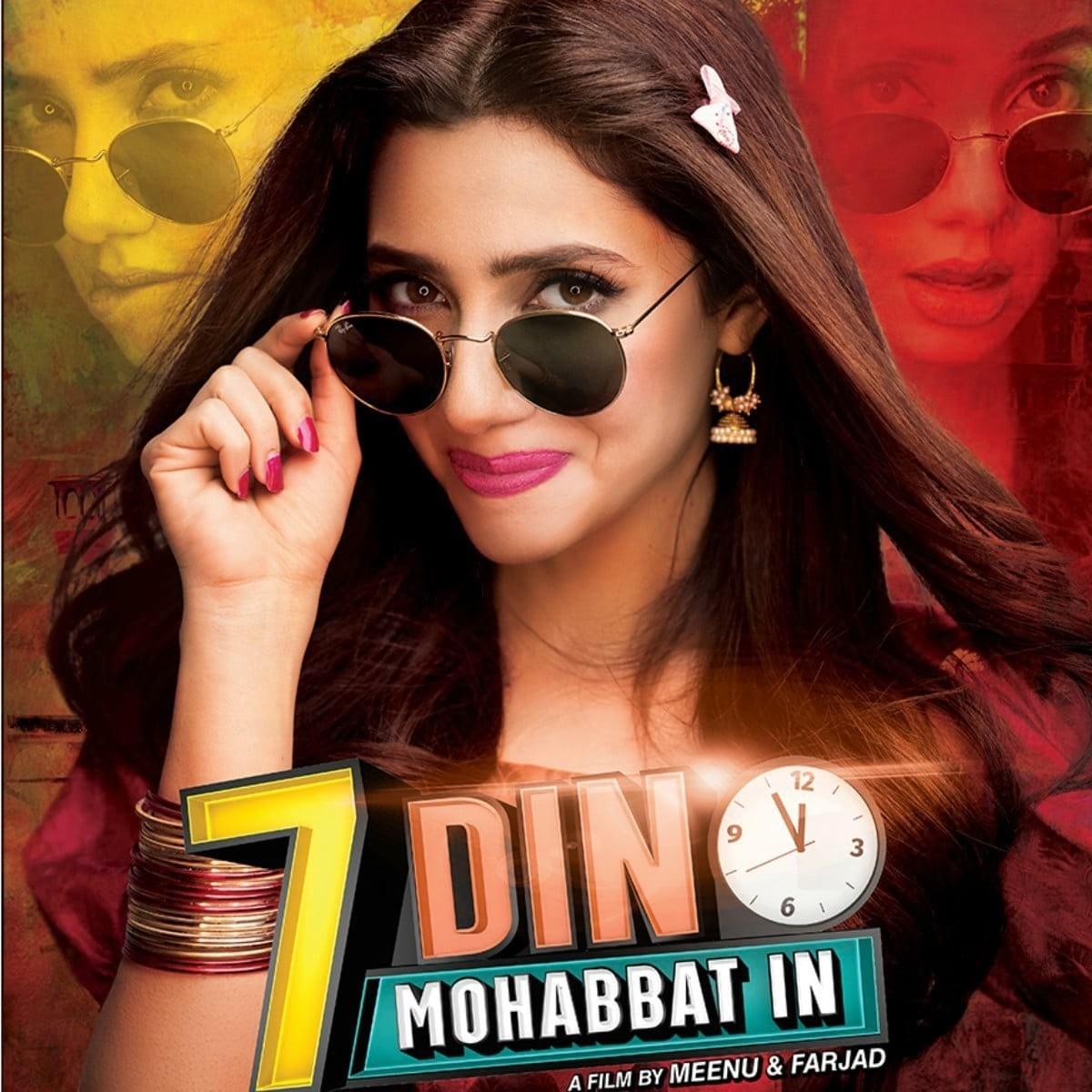 #15 7 Din Mohabbat In