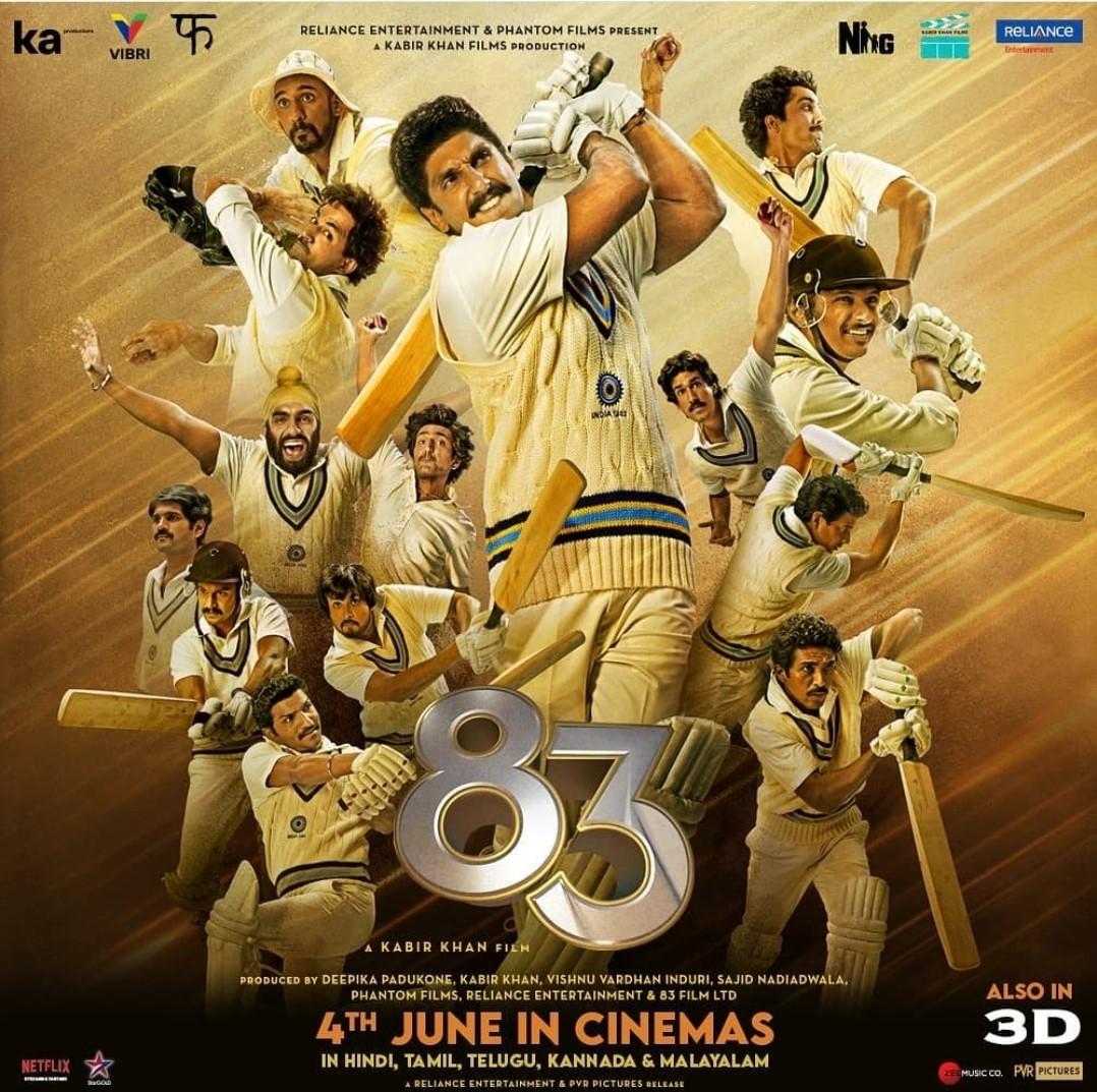 #86 Kabir Khan's 83